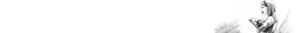 header-adele